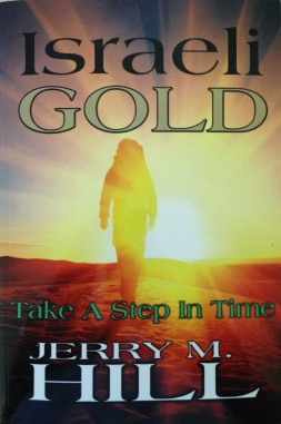 ISRAELI GOLD JERRY M HILL EBOOK COVER